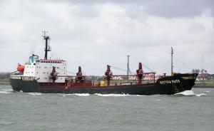 Photo of TAKA ISLAND ship