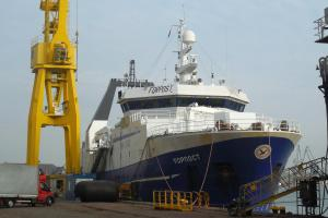 Photo of FORPOST ship