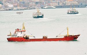 Photo of M\V MUAMMER YAGCI ship