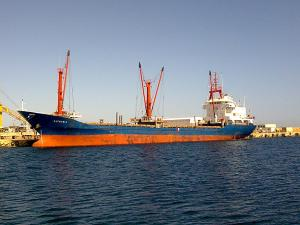 Photo of UMITG ship