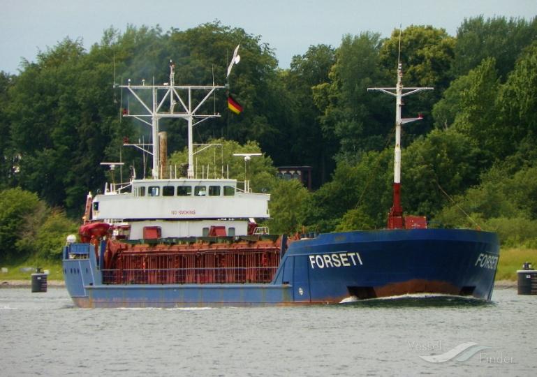 FORSETI (MMSI: 304010297) ; Place: Kiel Canal, Germany