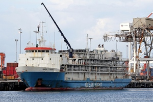 Photo of BARKLY PEARL ship