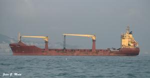 Photo of PROSPERITY ship