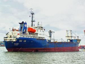 Photo of HAJER ship