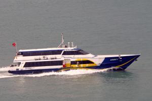 Photo of SINDO 1 ship