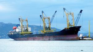 Photo of ALMUTLAK ship