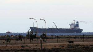 Photo of GULF GLORY ship