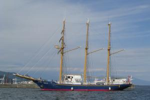 Photo of MIRAIE ship