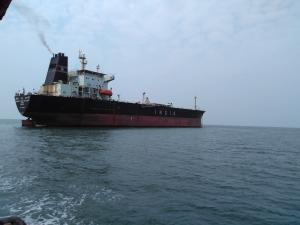 Photo of MT B.C.CHATTERJEE ship
