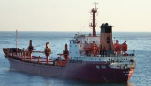 Photo of TK ROTTERDAM ship