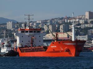 H.KAPTAN (IMO 9045663) Photo
