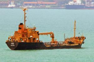 Photo of MT GEMMA ship