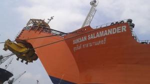 Photo of SUKSAN SALAMANDER ship