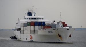Photo of DOLE ASIA ship