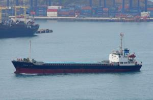 Photo of CHANG QING ship