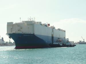 Photo of HARMONY ACE ship