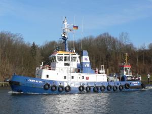 Photo of FAIRPLAY VII ship