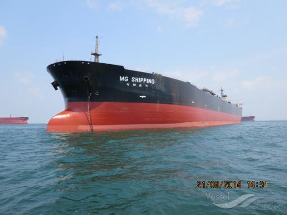 MG SHIPPING photo
