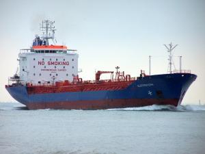 Photo of SEA JADE ship