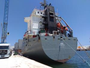 Photo of RUKIA IV ship