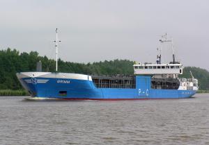Photo of LIVA ship
