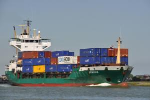 Photo of URANUS ship