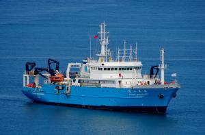 Photo of FISHERY RESEARCHER 1 ship