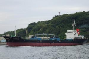 Photo of DIAMOND 8AM ship