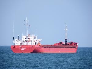 Photo of TAHSIN ship