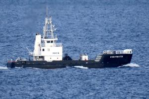Photo of SHEARWATER ship