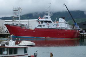 Photo of JANAS ship
