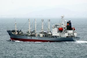 Photo of GRANADA CARRIER ship