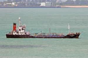 Photo of MARINE POWER ship