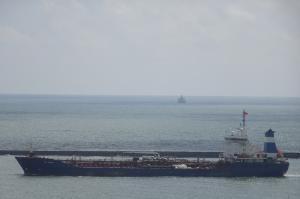 Photo of RAY SHINE ship