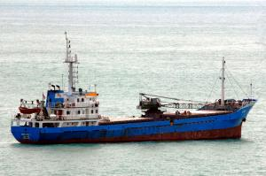 Photo of BERJAYA 1 ship