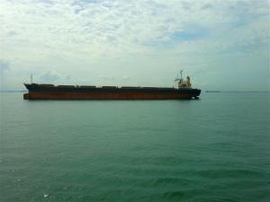 Photo of KARUNIA ship