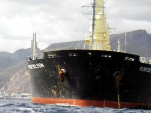 Photo of SUNNINE ship