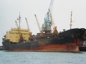 Photo of DONG TING HU ship