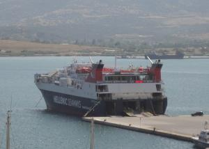 Photo of EXPRESS SKIATHOS ship