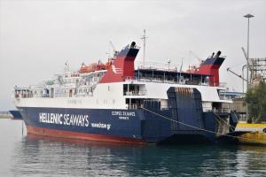 Photo of EXPRESS SKIATHOS ship