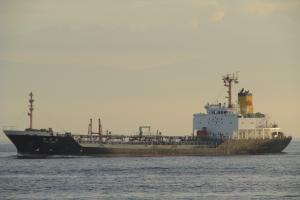Photo of VS HARMONY ship