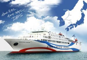 Photo of EASTERN DREAM ship