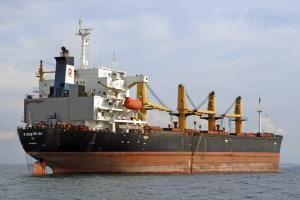 Photo of LUNI ship