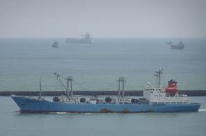 Photo of MEITA MARU ship