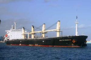 Photo of DA HAO ship