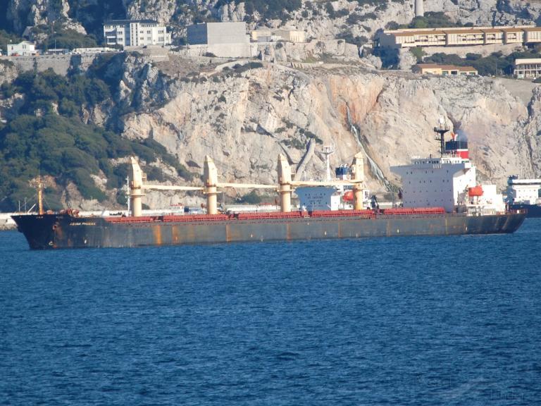 MV PORTMANN photo