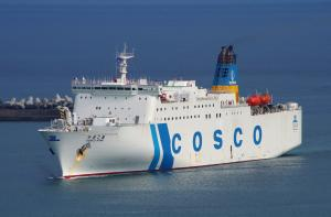 Photo of COSCO STAR ship
