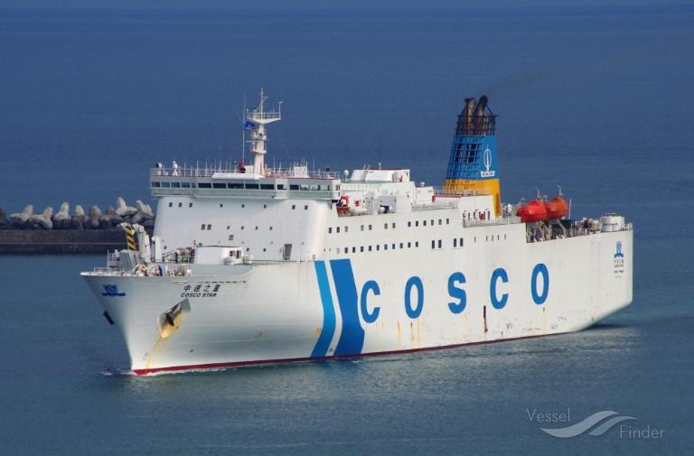 COSCO STAR photo