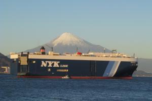 Photo of SHOHJIN ship