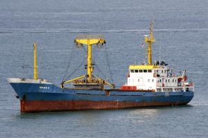 Photo of BERJAYA 2 ship